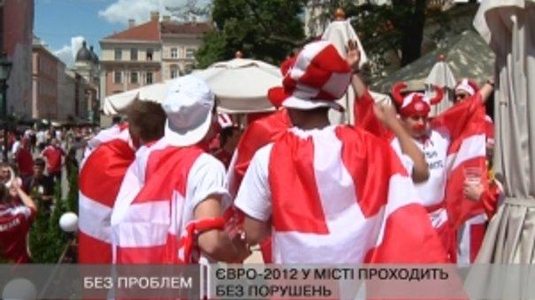 Фани поділилися враженнями від матчу Португалія-Данія