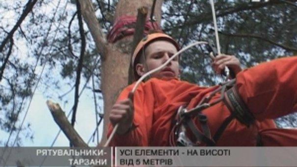 Львівські еменесники створили перший в Україні альпін-парк