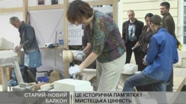 Німецькі та українські реставратори відновлюють балкону в палаці Любомирських