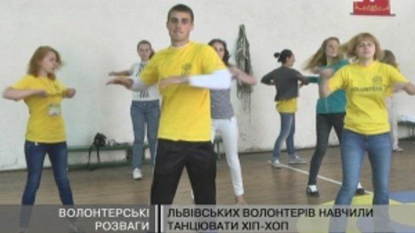 Львівських волонтерів навчили танцювати хіп-хоп 4
