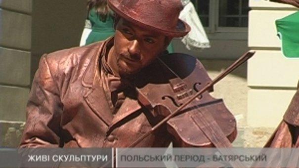 На площі Ринок влаштували фестиваль живих скульптур