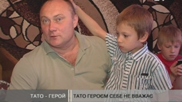 Тато замість себе і замість мами