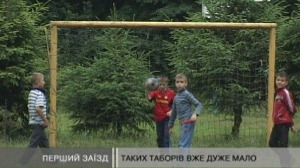 У табори заїхали перші діти на відпочинок