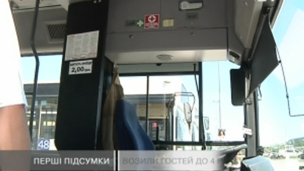 У Львівському аеропорту відкрили новий рейс