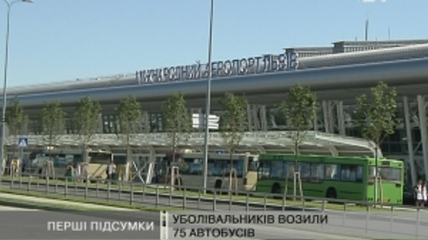 За час проведення матчів Львів відвідали 410 тис. вболівальників