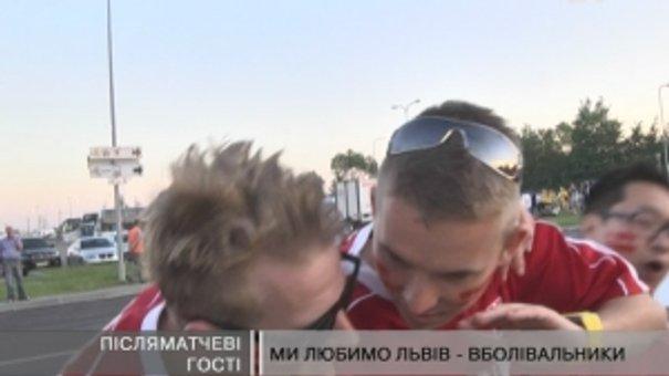 Частина вболівальники вирішила продовжити своє перебування в Україні