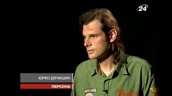 Юрій Дячишин у програмі Марти Більської «Персона»