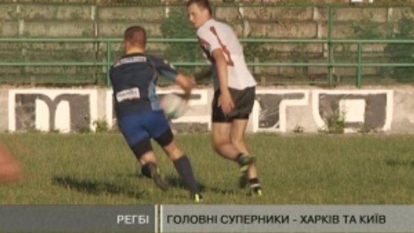 Львівські регбісти готуються до серйозних змагань