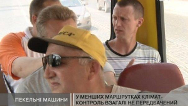 У львівських автобусах не вмикають кондиціонери