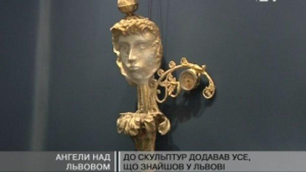 У галереї ЛьвівАрт запрезентував персональну виставку уже відомий у Львові канадійський художник