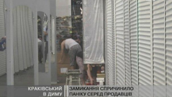 На Краківському базарі замкнуло електропровід