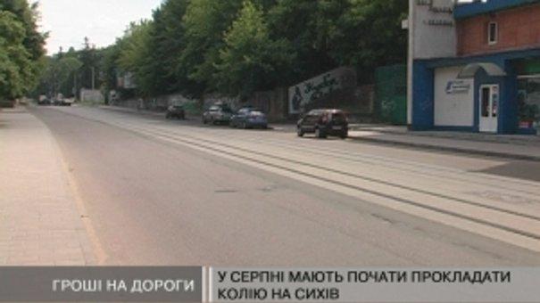 У липні мають почати ремонт трамвайних шляхів