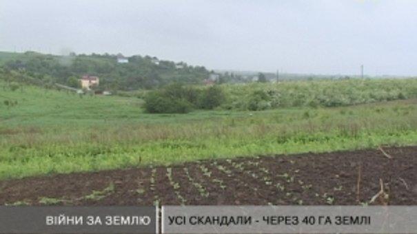 Вже 2 роки у Сокільниках 10 осіб намагається відвоювати земельні наділи у голови сільради