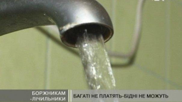 Боржникам встановлюватимуть водяні лічильники бюджетним коштом