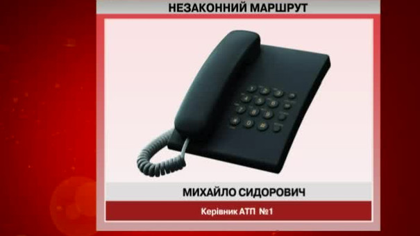 """Наш репортер"" за 26 червня"