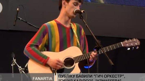 У львівській фан-зоні триває фестиваль FаnARTia
