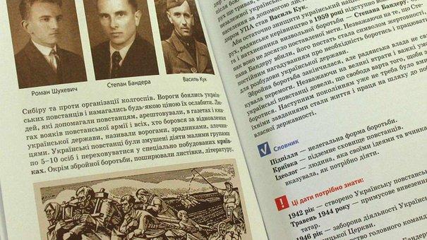Львів видав свій посібник з історії України з розділом про УПА