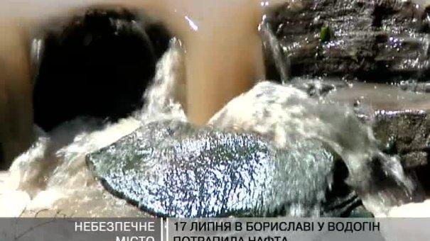 У Бориславі - екологічна катастрофа