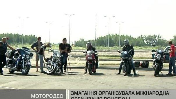 Перед євростадіоном відбулися змагання із мотородео