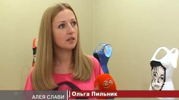 Мисткиня Ольга Пильник поєднала у своїх роботах кераміку і тканину