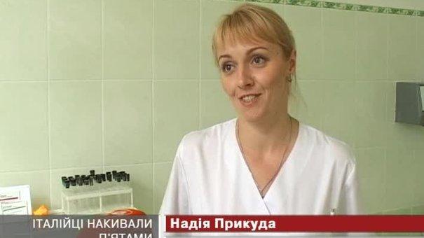 П'ятеро італійців самовільно припинили лікування у Львові