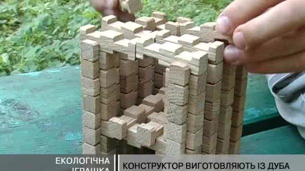 Конструктор для дітей виготовляють із дуба