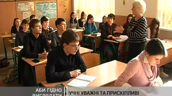 Вчителі також готуються до нового навчального року