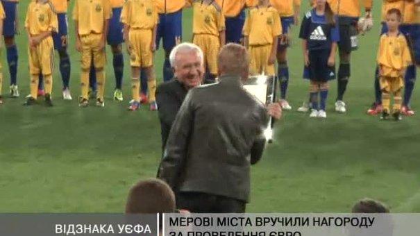 Львову подякували за успішне проведення ЄВРО-2012