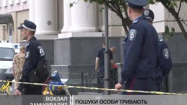 На залізничному вокзалі Львова шукали вибухівку