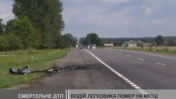 Внаслідок ДТП водій легковика загинув на місці