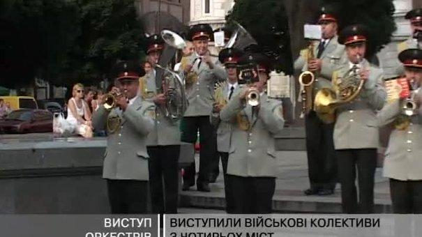 У Львові вже почали святкувати День незалежності