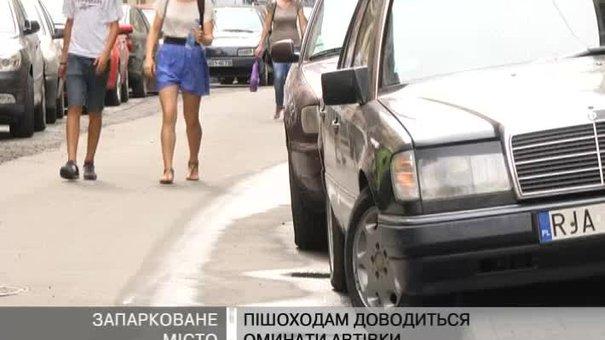 Вулиці Львова заполонили автомобілі