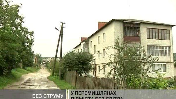 Майже півсотні населених пунктів на Львівщині знеструмило внаслідок негоди