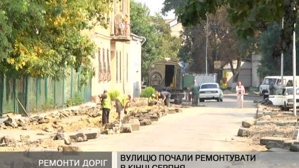 У Львові взялися за ремонти доріг