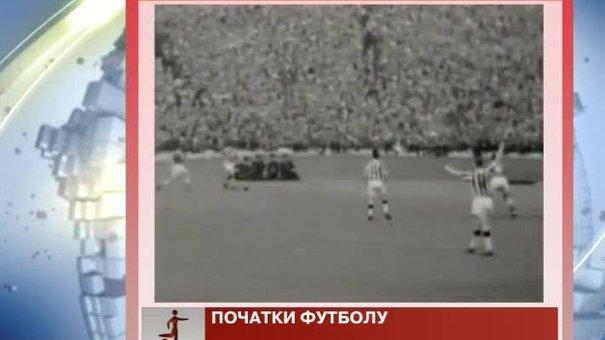 Спортивна історія: на початку вересня відбувалися важливі футбольні події