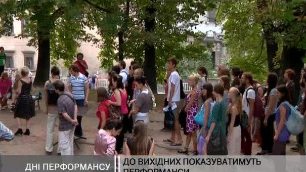 У Львові проходить мистецька Школа перформансу