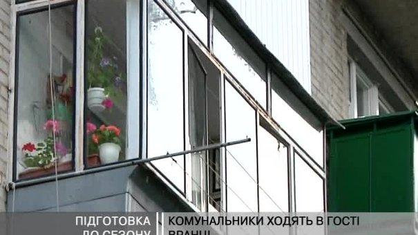 За очищення систем опалення будинків львів'яни повинні платити