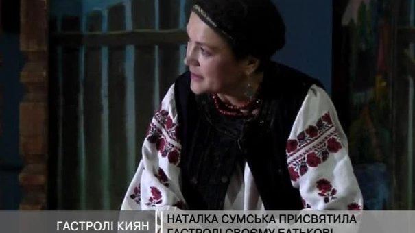 У Львові тривають гастролі київського театру Франка