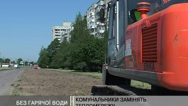 Кілька днів не буде гарячої води: комунальники ремонтують тепломережу