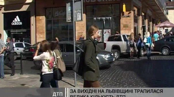 За вихідні на Львівщині трапилася велика кількість ДТП
