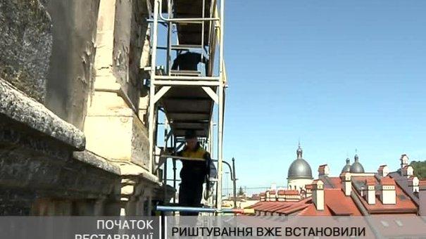 Костел Єзуїтів реставрують
