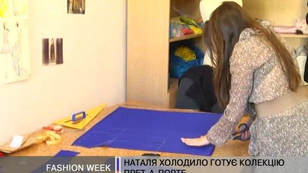 В перший тиждень жовтня стартує ювілейний Львівський тиждень моди