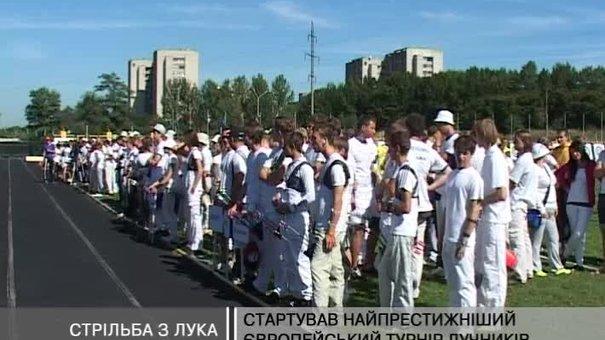 У Львові стартував найпрестижніший європейський турнір лучників