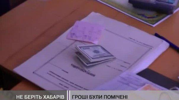 Здирник з Яворова вимагав тисячу доларів