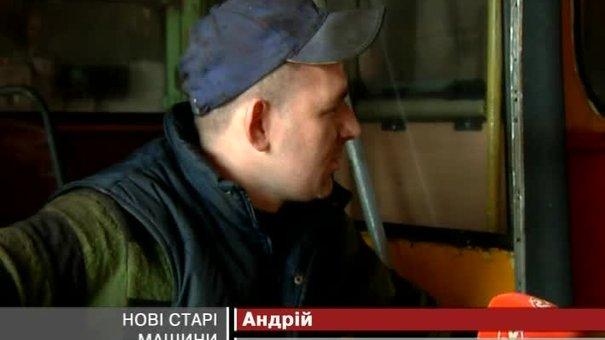 """Тролейбуси ремонтують коштом """"Львівелектротрансу"""""""