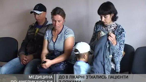 Лікарі із Гарварду консультують львів'ян