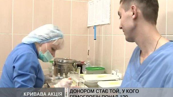 Медпрацівники поділилися кров'ю задля порятунку своїх пацієнтів