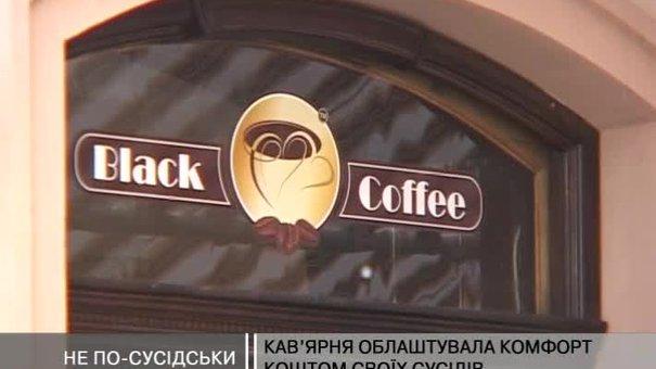 Мешканці площі Ринок судяться з кав'ярнею