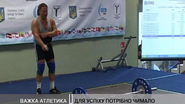 У Львові триває чемпіонат світу з важкої атлетики серед ветеранів