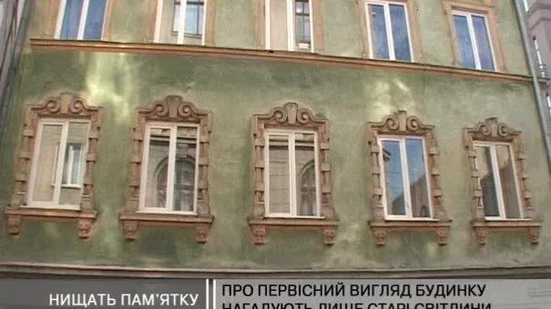 Історичну пам'ятку Львова заховали під пінопласт
